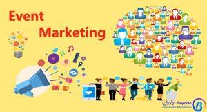 افزایش فروش با بازاریابی مناسبتی