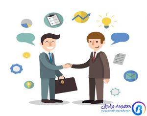 ارائه ی خدمات رایگان برای افزایش فروش