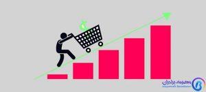 افزایش فروش در فروشگاه ها
